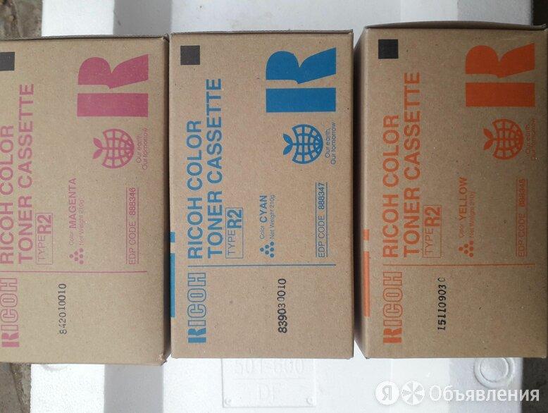 Тонер-картридж голубой Рико Type R2 888347 по цене 9586₽ - Картриджи, фото 0