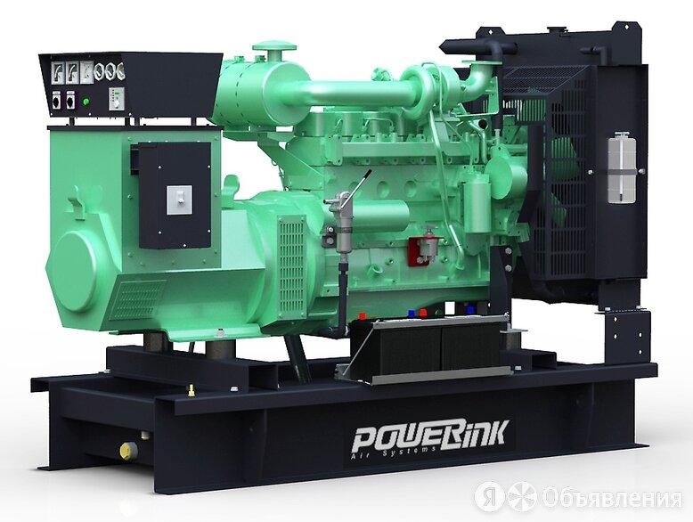 Дизельный генератор PowerLink GMS130C с АВР по цене 1172442₽ - Электрогенераторы и станции, фото 0
