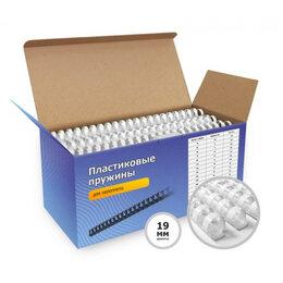 Расходные материалы для брошюровщиков - Пластиковые пружины ГЕЛЕОС, BCA4-19W, 0