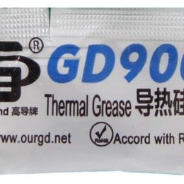Термопаста - Термопаста GD900 MB05 0,5 грамм в пакетике, 0