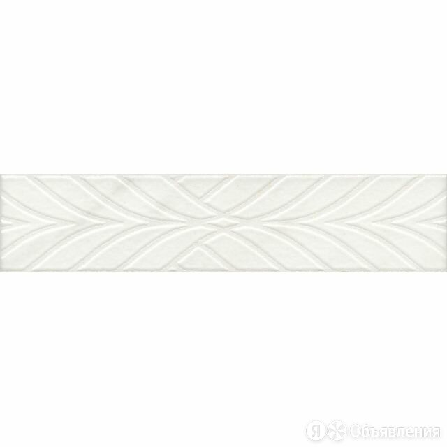 Бордюр Борсари обрезной ALD\A35\12103R 25*5.5 Керамическая плитка Kerama Marazzi по цене 170₽ - Керамическая плитка, фото 0