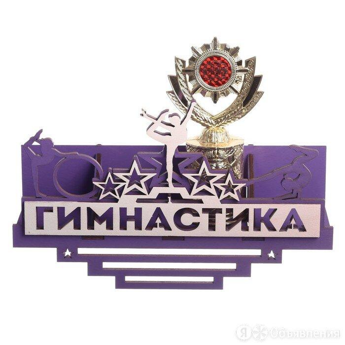 Медальница с полкой 'Гимнастика' по цене 503₽ - Сувениры, фото 0