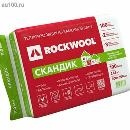 Изоляционные материалы - Утеплитель Rockwool — Роквул СКАНДИК (10), 800х600х100 мм, 2,88м., 0