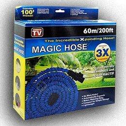 Шланги и комплекты для полива - Шланг поливочный садовый magic hose 60 м, 0