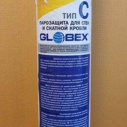 Изоляционные материалы - Строительная мембрана тип С парозащита для стен и скатной кровли, 0
