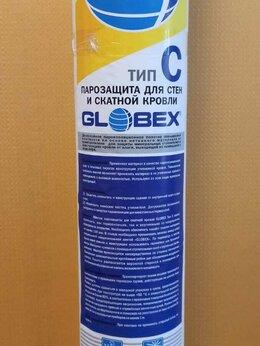 Изоляционные материалы - Строительная мембрана тип С парозащита для стен…, 0