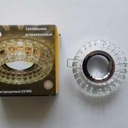 Встраиваемые светильники - Точечный светильник (8042), 0