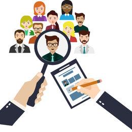 Рекрутеры - Менеджер по подбору персонала (массовый подбор), 0