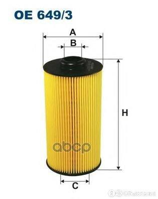 Фильтр Масляный Bmw E32/E34/E38/E39/X5 (E53) 3.0-5.0 Filtron арт. OE 649/3 по цене 341₽ - Двигатель и топливная система , фото 0