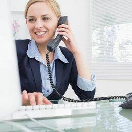 Менеджеры - Консультант онлайн-магазин, 0