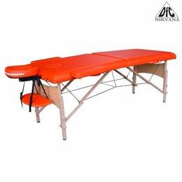 Массажные столы и стулья - Массажный стол DFC NIRVANA, Relax, дерев. ножки, цвет оранжевый (Orange), 0