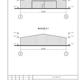 Архитектура, строительство и ремонт - Проектирование , 0