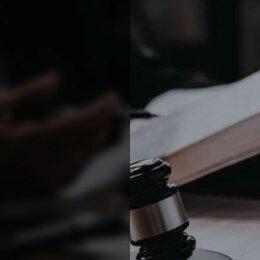 Специалисты - Помощник юриста, 0