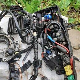 Прочие запчасти и оборудование  - Блок предохранителей и электропровода для лодочного мотора ямаха 115 , 0