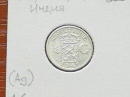 Монеты - НИДЕРЛАНДСКАЯ  ИНДИЯ  1/4 гульдена 1941 г. …, 0