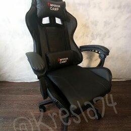 Компьютерные кресла - Геймерское кресло черное Emperor Camp, 0