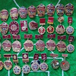 Дипломы, медали, значки - значки ссср 33, 0