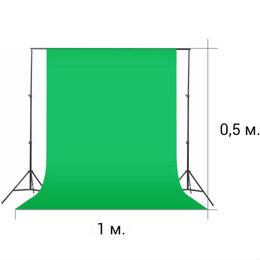 Фоны - Зеленый тканевый фон хромакей 0,5 м. / 1 м., 0