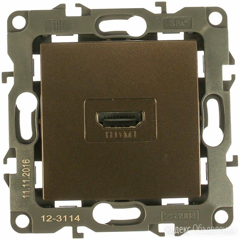 Розетка ЭРА 12-3114-13 по цене 899₽ - Электроустановочные изделия, фото 0