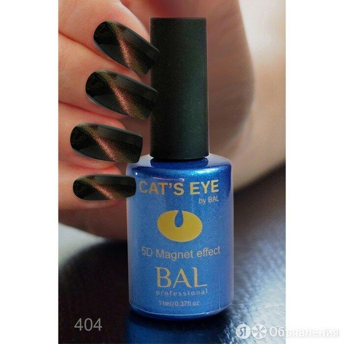 Гель-лак BAL Cats eye 5D магнитный тон 404, 11 мл по цене 441₽ - Наращивание ногтей, фото 0