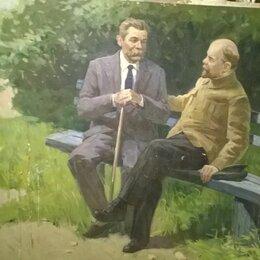 Картины, постеры, гобелены, панно - Картина масло. Холст. Горький и Ленин. 1969 год. Художественный фонд РСФСР , 0