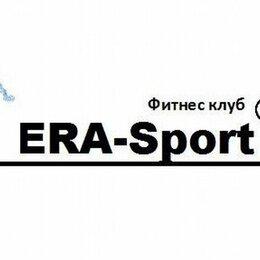 Администраторы - администратор фитнес-клуба, 0