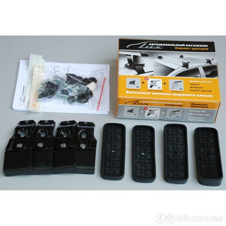 Комплект адаптеров 2 «LUX» Orlando10i (арт.843607) по цене 2600₽ - Запорная арматура, фото 0