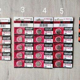 Батарейки - Батарейки - таблетки, 0