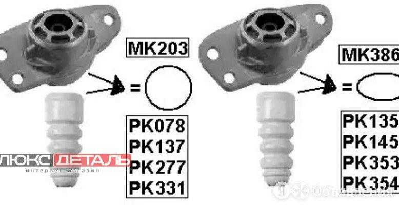 MONROE PK277 Комплект пылезащитный  зад   по цене 1339₽ - Подвеска и рулевое управление , фото 0