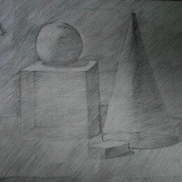 Картины, постеры, гобелены, панно - Натюрморт геометрических фигур карандашом, 0