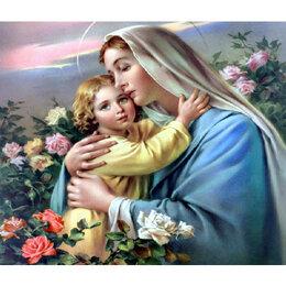 Настольные игры - Дева Мария с младенцем Артикул : GF 4709, 0