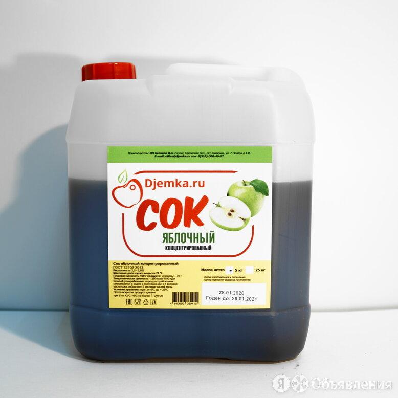 Сок апельсиновый концентрированный Djemka по цене 1905₽ - Ингредиенты для приготовления напитков, фото 0