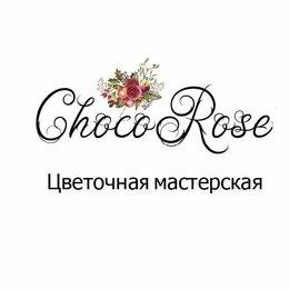 Флористы - Цветочная фея флорист, 0