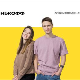 Операторы - Оператор по продаже банковских продуктов Тольятти , 0