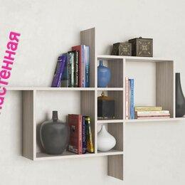 Полки, шкафчики, этажерки - Навесная полочка для книги учебников, 0