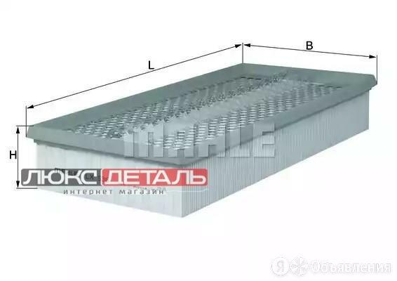 MAHLE LX536 Фильтр воздушный MERCEDES-BENZ SL 93-01, SSANGYONG REXTON 02-  по цене 2201₽ - Отопление и кондиционирование , фото 0
