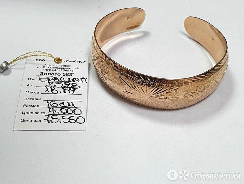 Золотой браслет 18.89г 583пр 16см по цене 75560₽ - Браслеты, фото 0