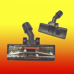 Прочие аксессуары - Щётка для пылесоса пол/ковёр, универсальная без колёс, (цанговый зажим Ø30-35 мм, 0