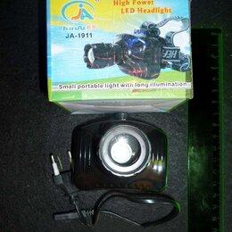 Защита и экипировка - Фонарик аккумулятор YB-1911, 0
