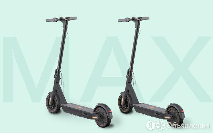 Электросамокат Ninebot KickScooter MAX G30 Black по цене 40900₽ - Самокаты, фото 0