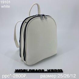 Рюкзаки - Сумка-рюкзак новые, 0
