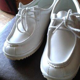 Мокасины - Туфли мокасины  туфли женские новые р. 37 USA, 0