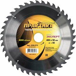 Для дисковых пил - Диск по дереву, ДСП ПРАКТИКА 030-573, 0