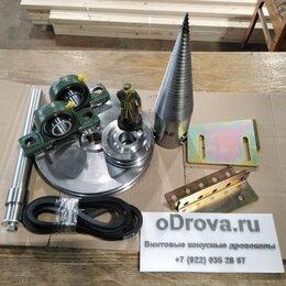 Дровоколы - Дровокол комплект с насадкой 2х заходной упорной резьбой ст45, 0