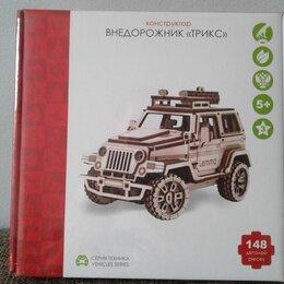 Сборные модели - Деревянный конструктор 148 деталей в упаковке, 0