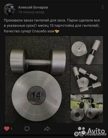 Гантельный ряд, гантели 148 кг. Произв-во и др.вес по цене 23680₽ - Аксессуары для силовых тренировок, фото 0