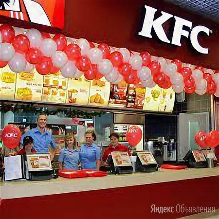 Сотрудник ресторана KFC - Официанты, фото 0