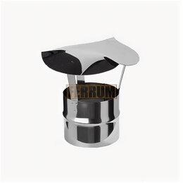 Зонты от солнца - Зонт-Д (430/0,5 мм) Ф160, 0