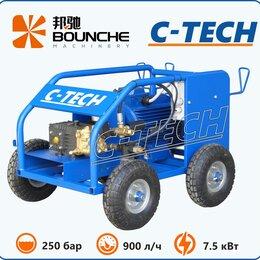 Мойки высокого давления - Аппарат высокого давления для мойки грузового автотранспорта C-TECH 250 бар, 0