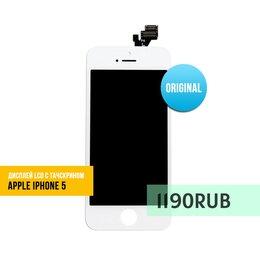 Дисплеи и тачскрины - Дисплей для Apple iPhone (7), 0